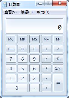 无纸化计算器使用方法