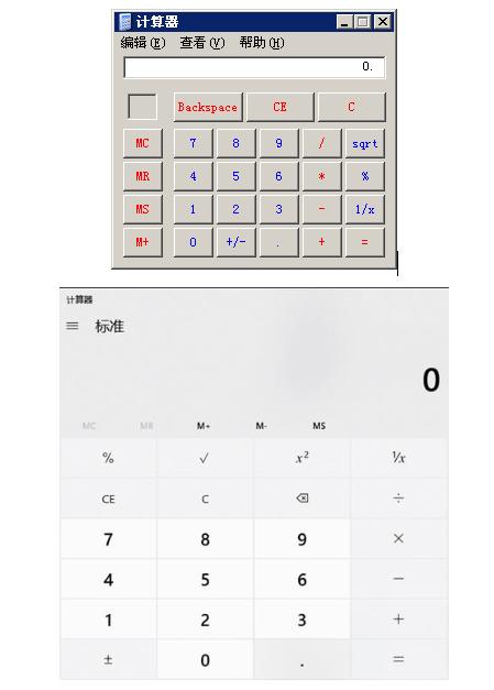 计算器操作