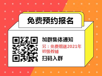 【通知】2021年上饶初级会计师考试时间安排